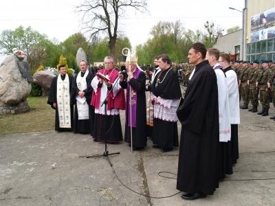 """Apel Pamięci... """"Ofiarom katastrofy pod Smoleńskiem"""""""
